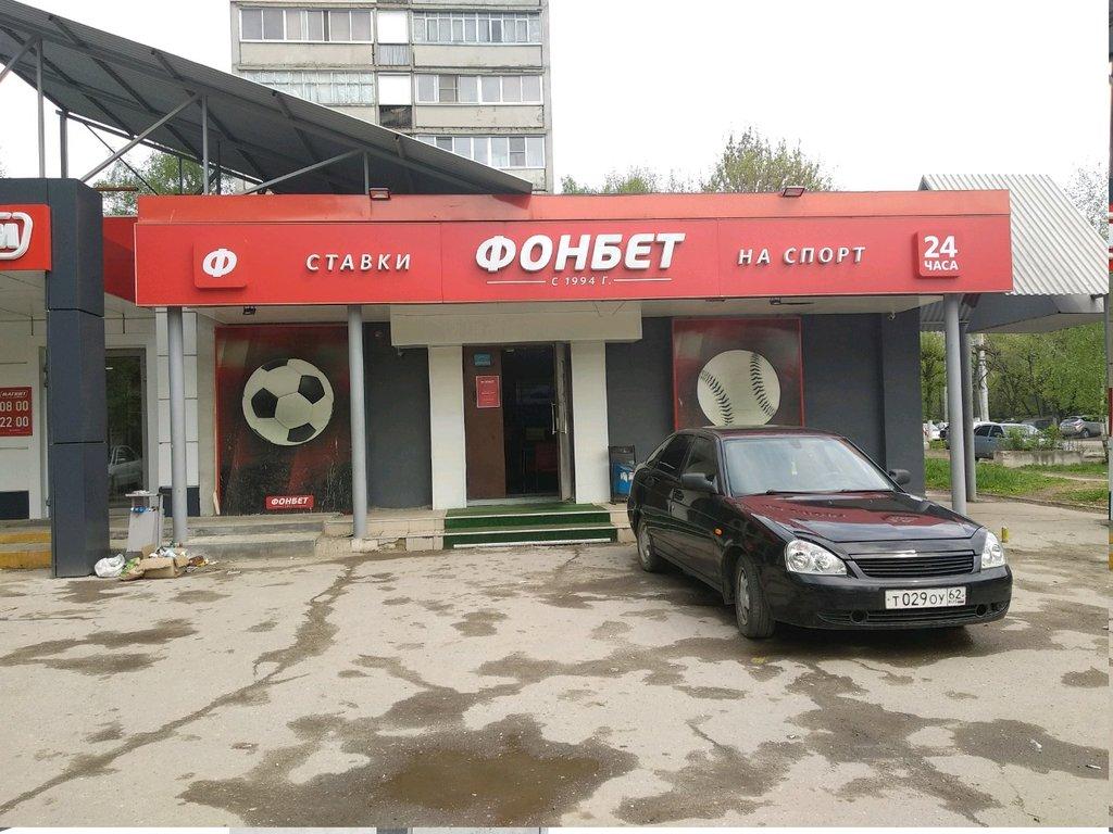 сайт olimp kz