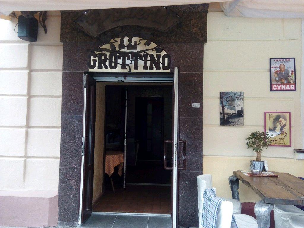 пиццерия — Il Grottino — Минск, фото №2