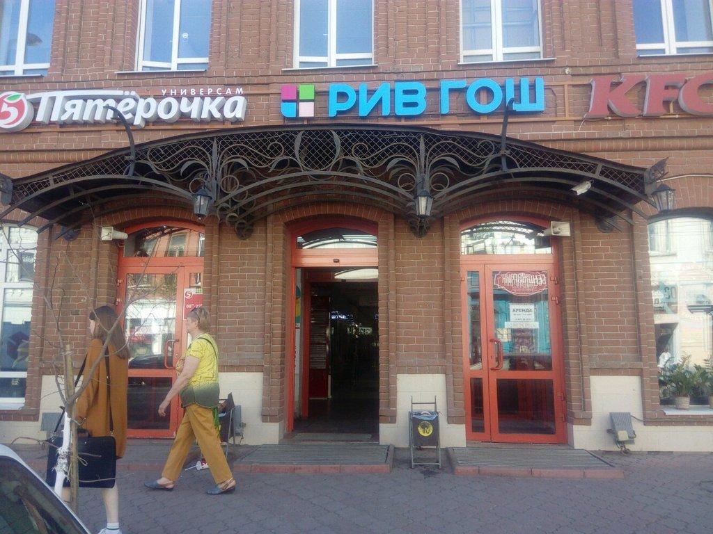 торговый центр — Молот — Самара, фото №2