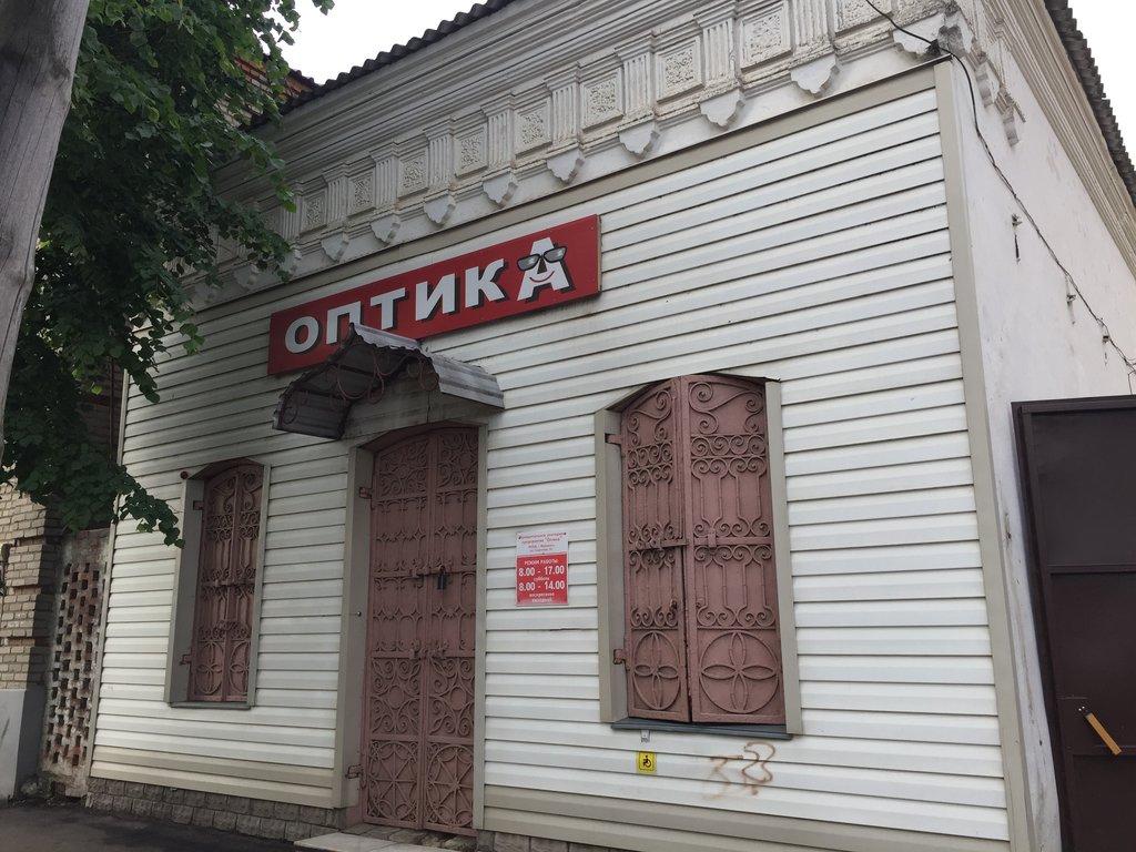 улица советская моршанск фото звезда сериала