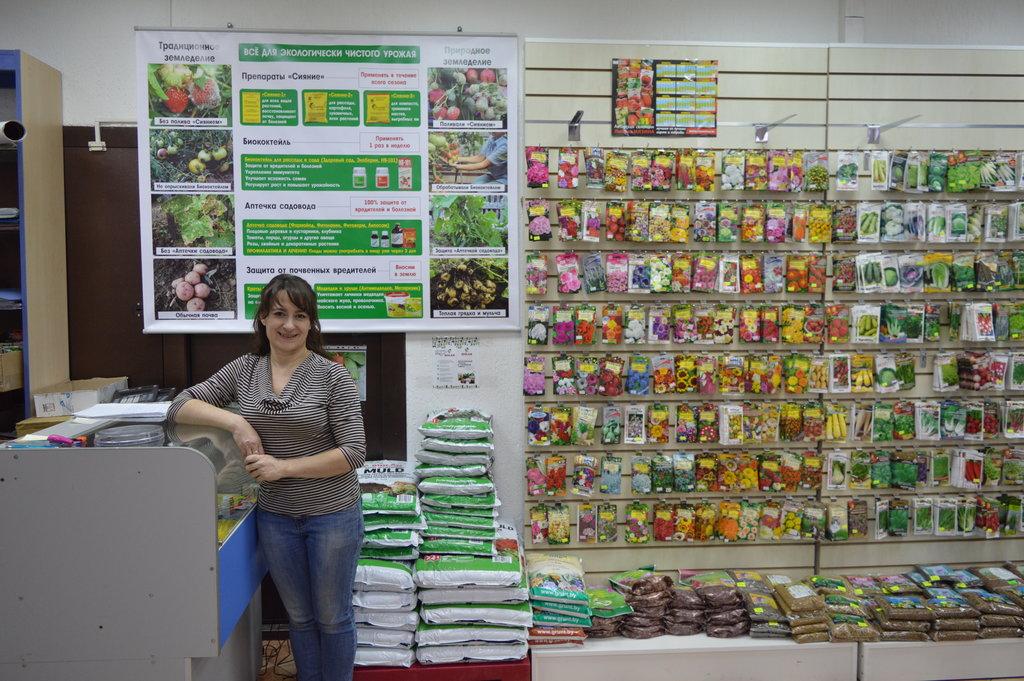 68405a43dd2 магазин семян — Центр природного земледелия Сияние — Минск