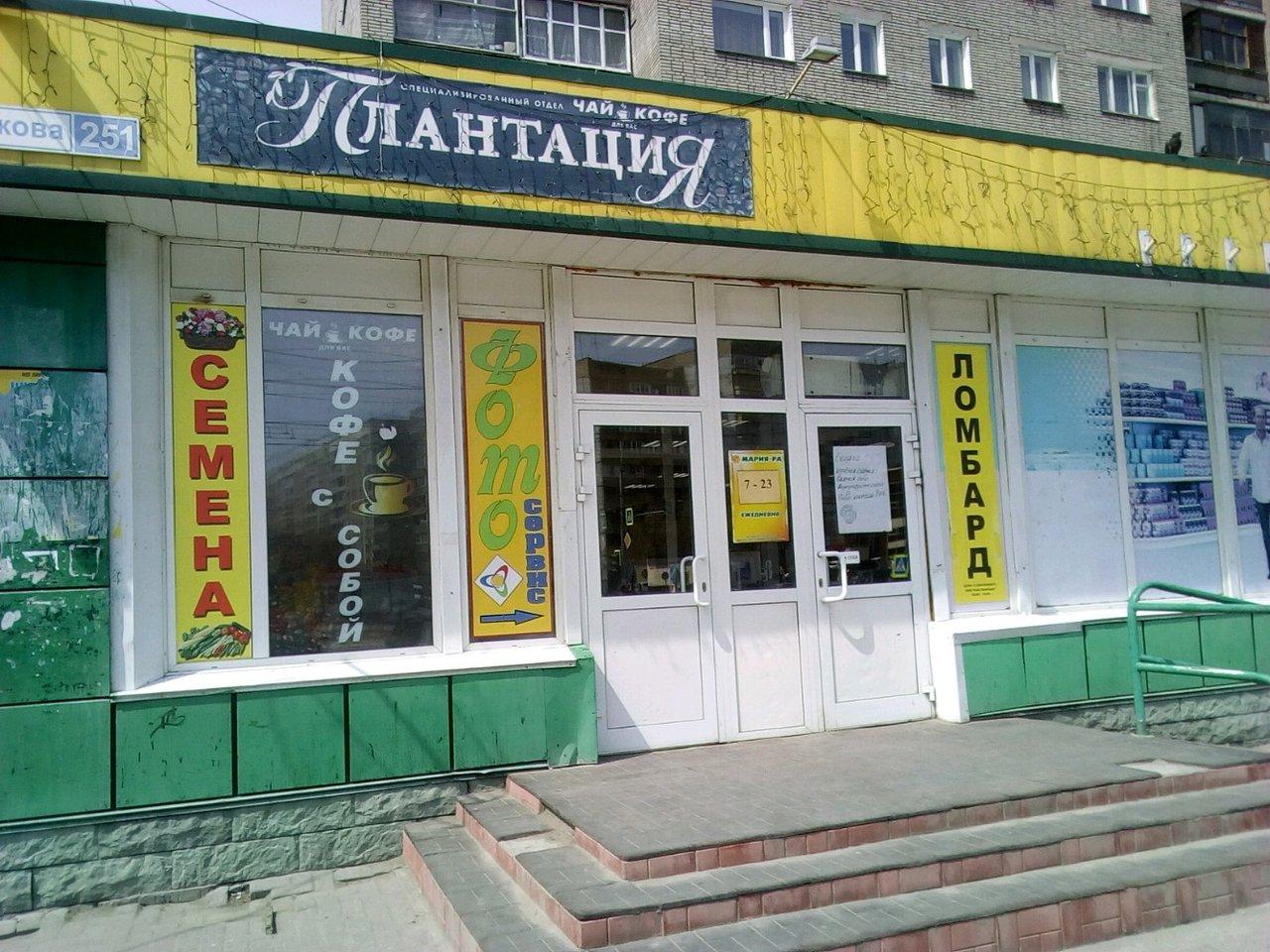 Бориса ломбард 999 новосибирск богаткова на выкуп часы тиссот