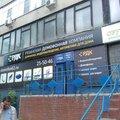 Домофонная компания, Монтаж домофона в Городском округе Рязань