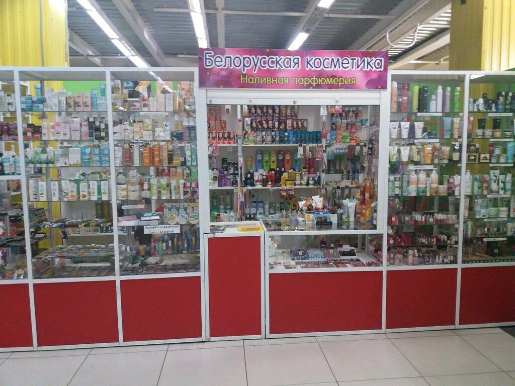 Где можно купить белорусскую косметику в омске купить косметику планета органика в интернет