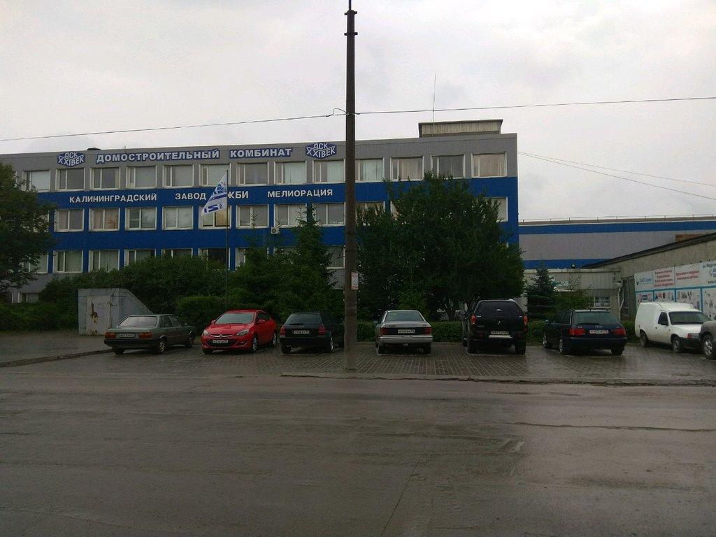 Бетон заводы калининград наноструктурированный бетон