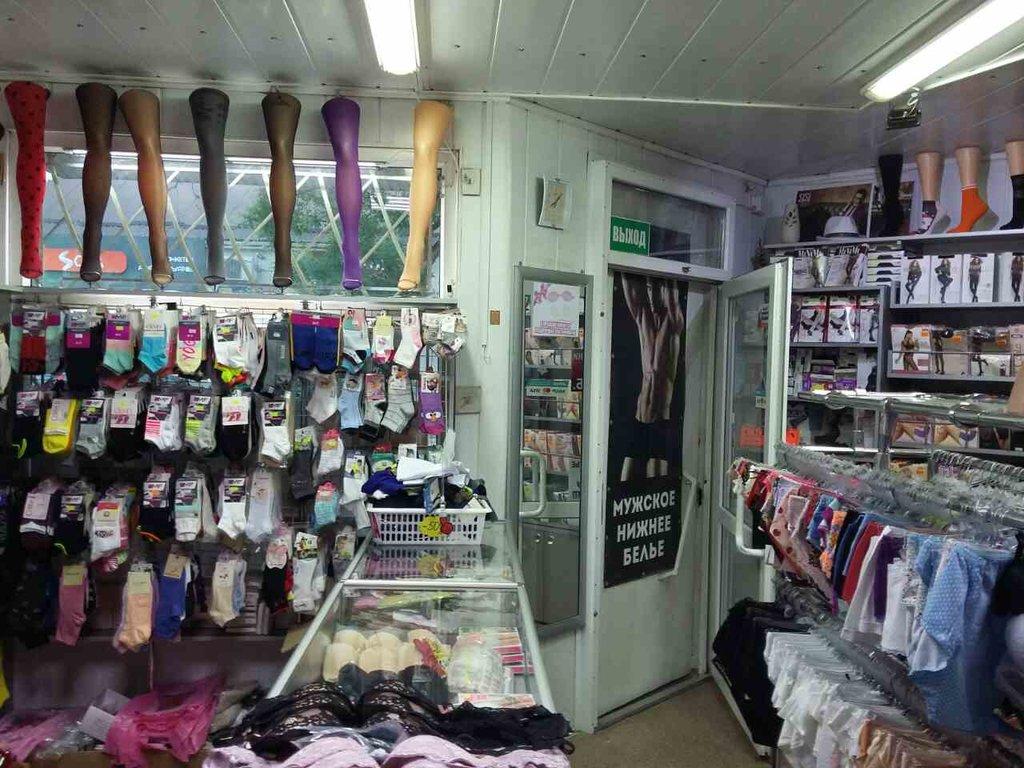 Магазин женского белья в крыму как называется женское белье слитное