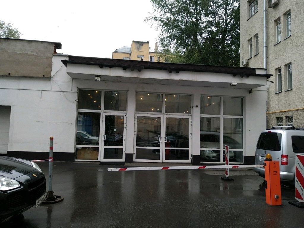 ломбард москва по станции метро