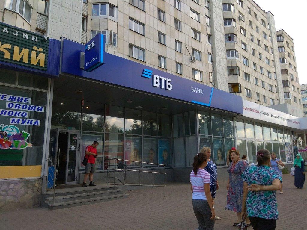 Банк втб 24 в уфе адреса отделений