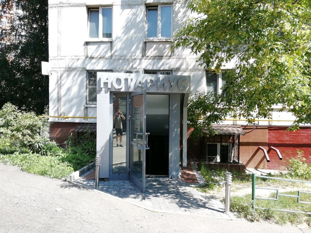 бюро переводов — Лингво Сервис — Москва, фото №3