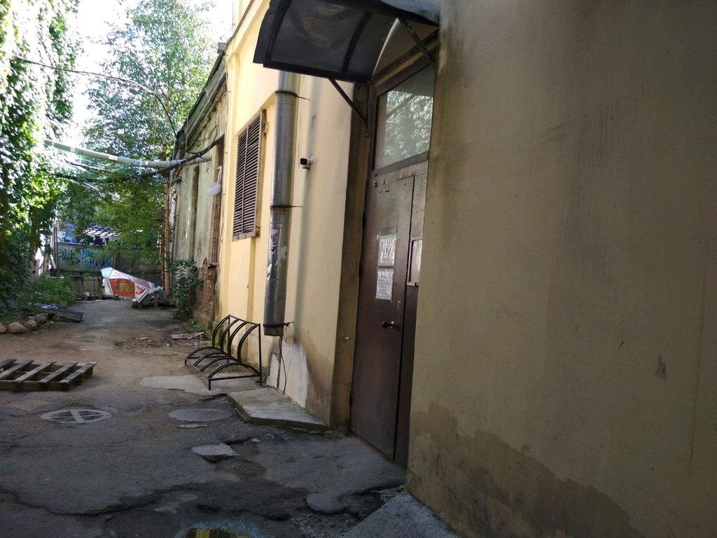 квесты — Logical Quest — Санкт-Петербург, фото №9