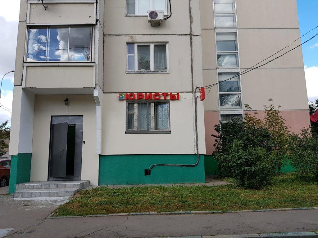 юридические услуги — Юрист - центр юридической помощи — Москва, фото №2