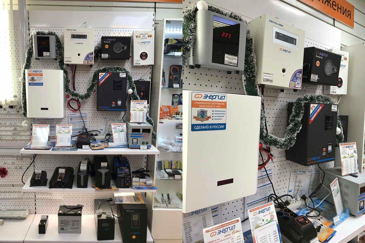 центр интернет-магазин электрики и электрооборудования сполох среди