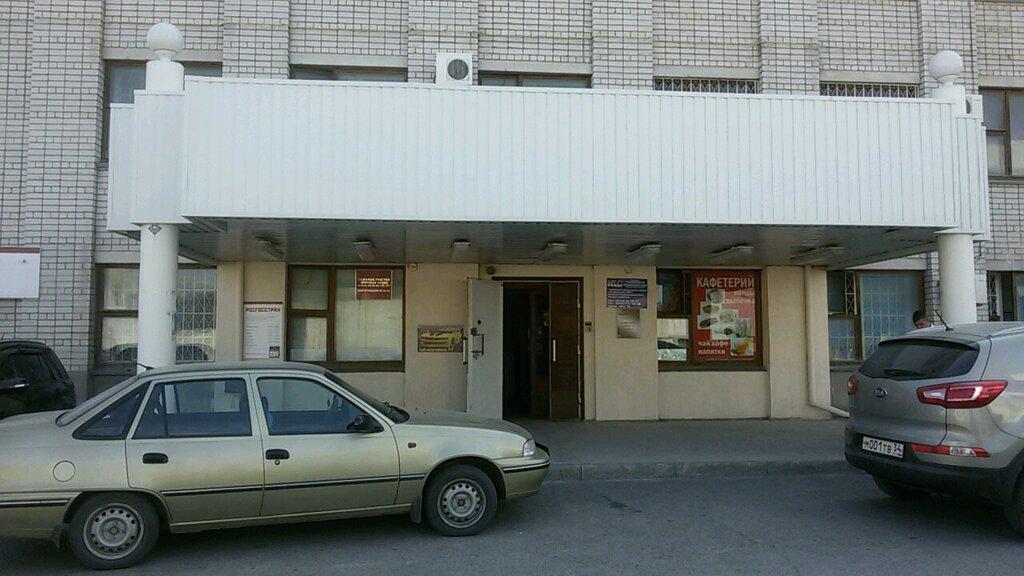 Пермь мировой суд индустриального района
