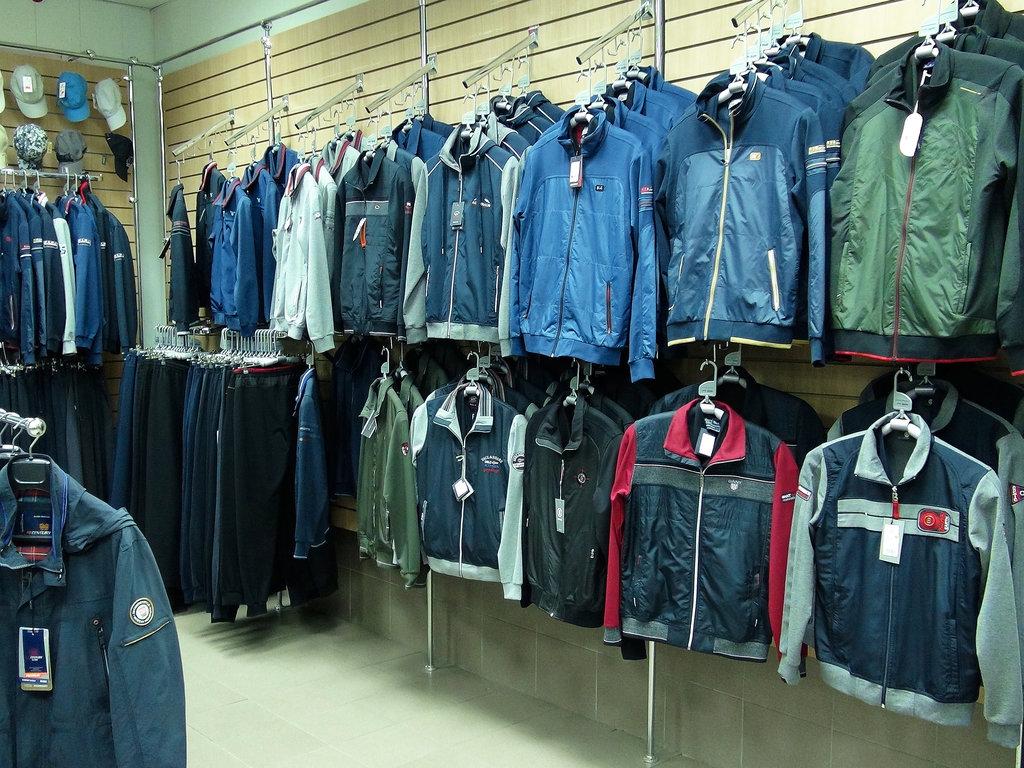 Магазин Одежды Нижний Тагил