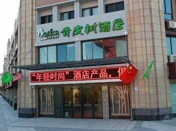 Vatica ShangHai International Tourist Resort Huaxi