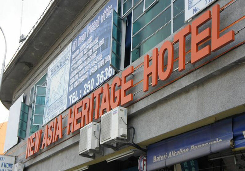 New Asia Heritage Hotel