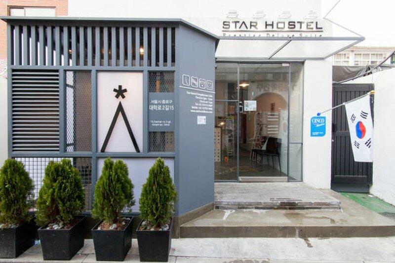 Star Hostel Dongdaemun Suite