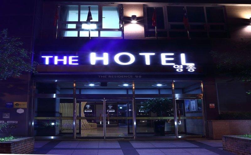 Incheon The Hotel Yeongjong