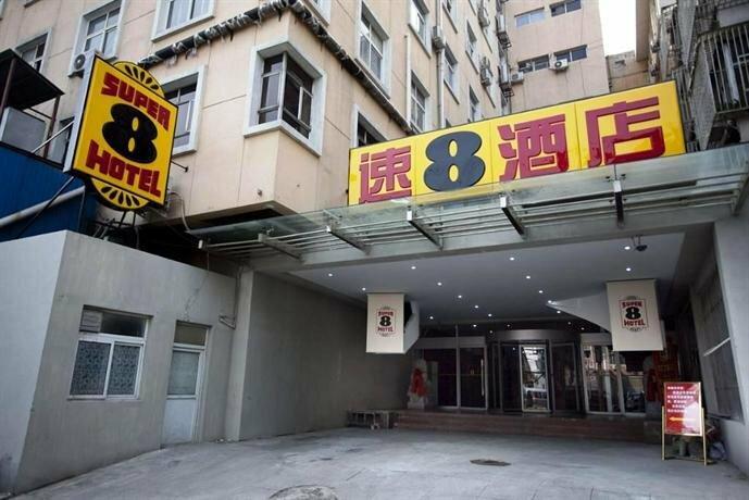 Super 8 Hotel Beijing Qianmen Hu Fang Road