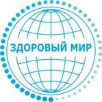 Логотип Здоровый мир Альсария Лениногорск