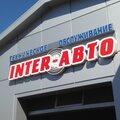 Интер-Авто, Услуги шиномонтажа в Крутовском сельском поселении