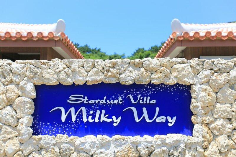 Stardust Villa Milky Way