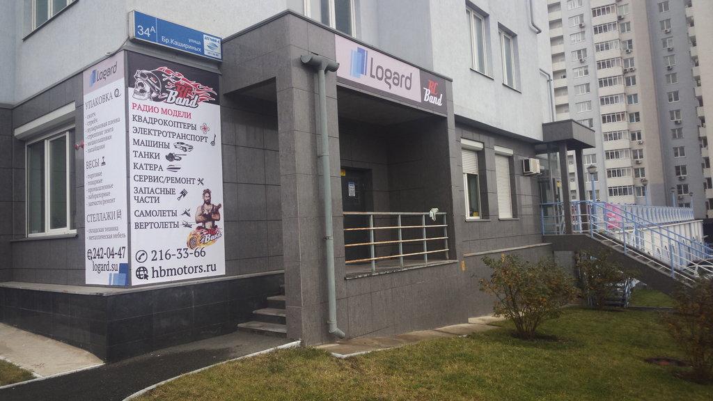 стеллажи — Логард — Челябинск, фото №1
