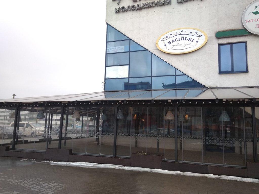 кафе — Васильки — Минск, фото №1