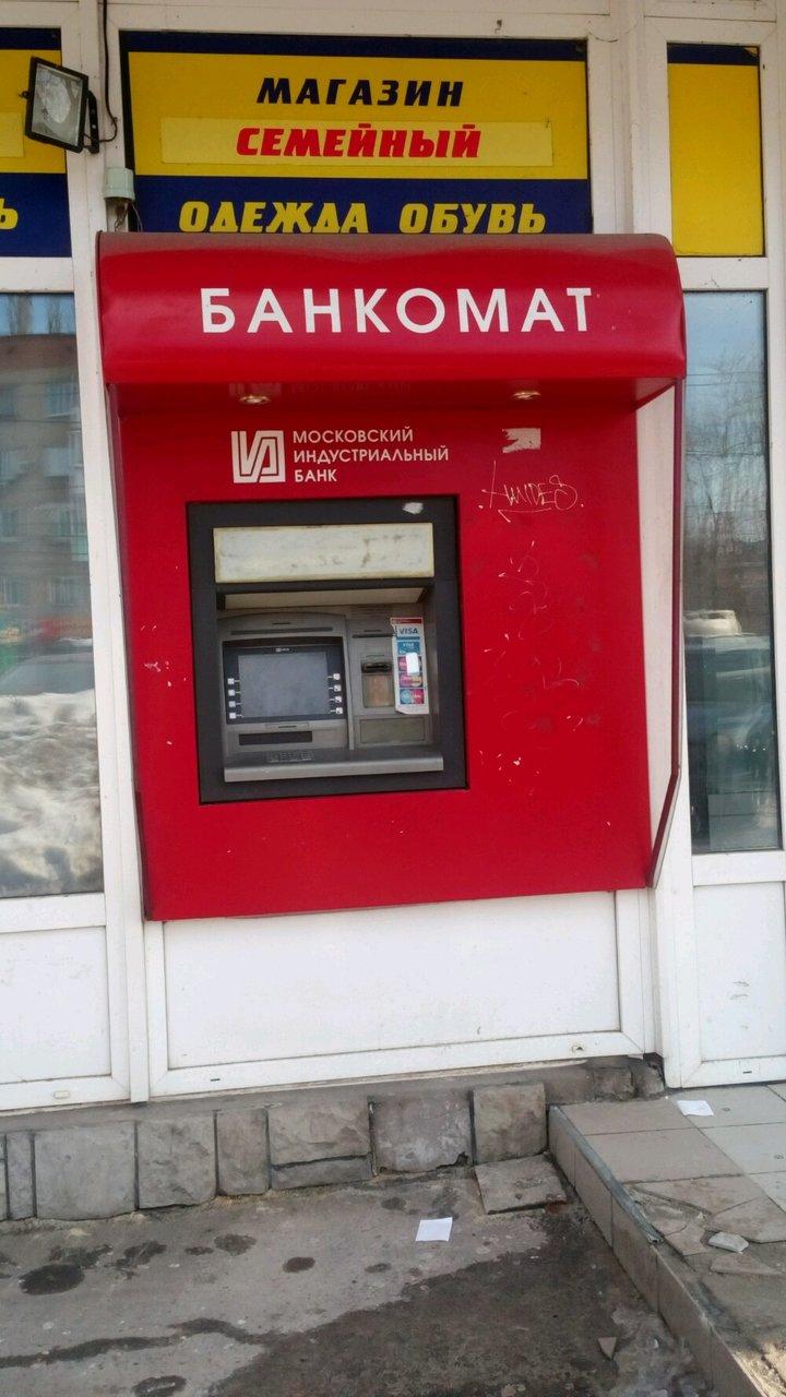 открыла детям фора банк на ленинском проспекте фото микрорайоне врз актуальные