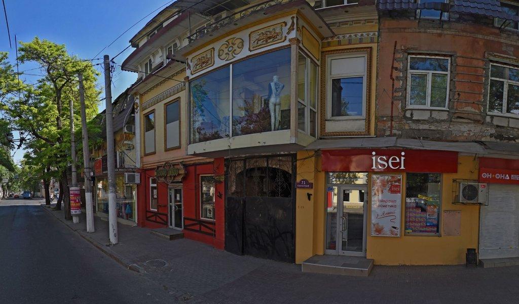 Панорама ресторан — Доброе пиво — Одесса, фото №1