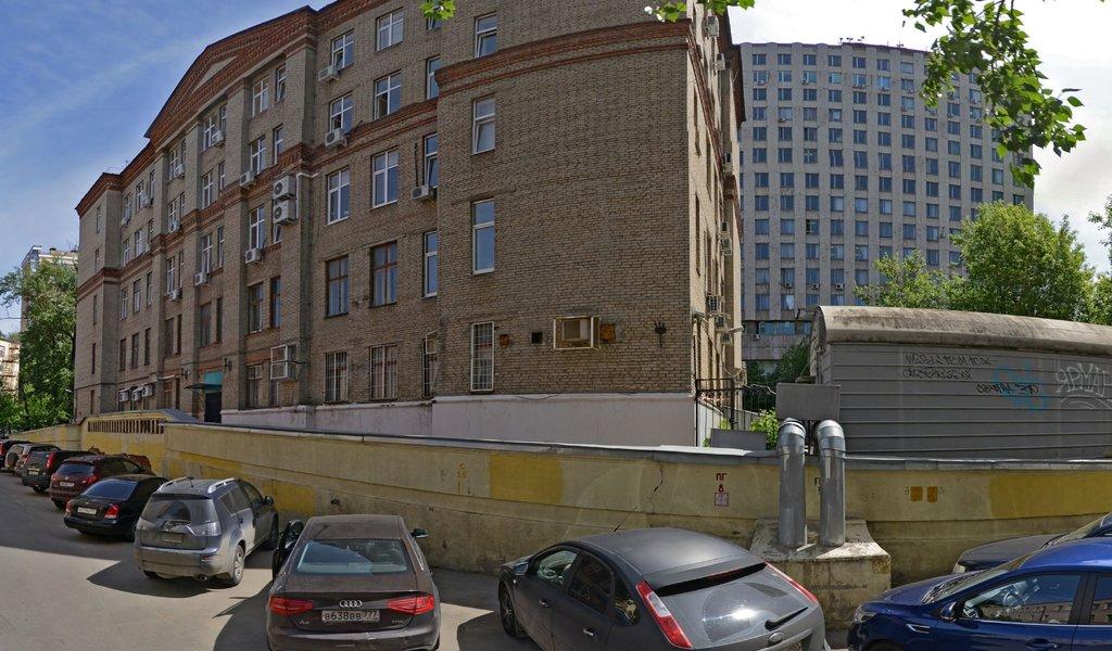 Финансовый университет при правительстве рф бухгалтерия центр регистрации ип орск