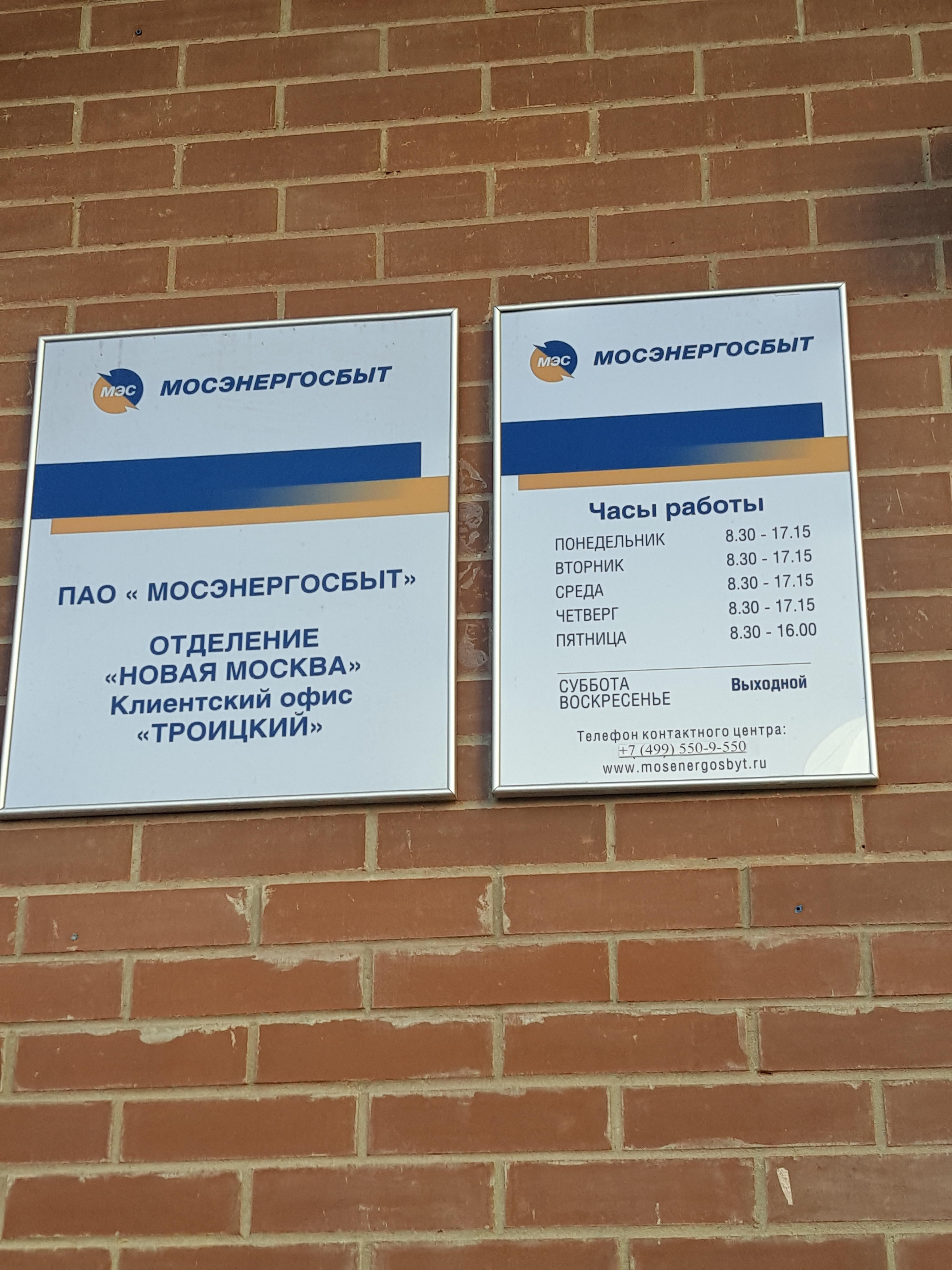 Адвокатская палата город москва