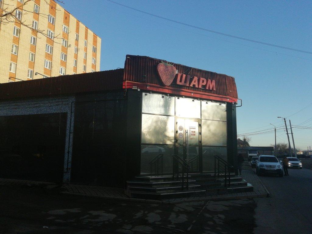 Ночной клуб новомосковске голые вечеринки в ночном клубе i