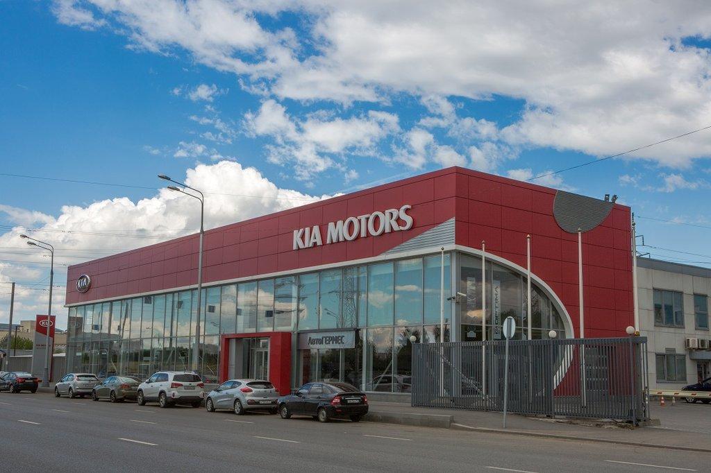 Москва автосалон киа кунцевская срочно нужны деньги под проценты от частных лиц без залога