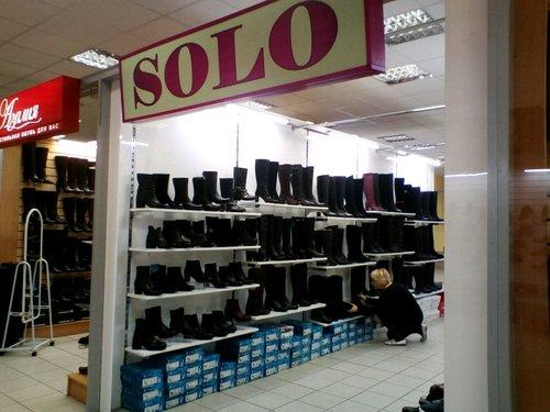 соло в магазине онлайн должен