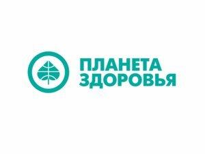 аптека — Планета здоровья — Москва, фото №1
