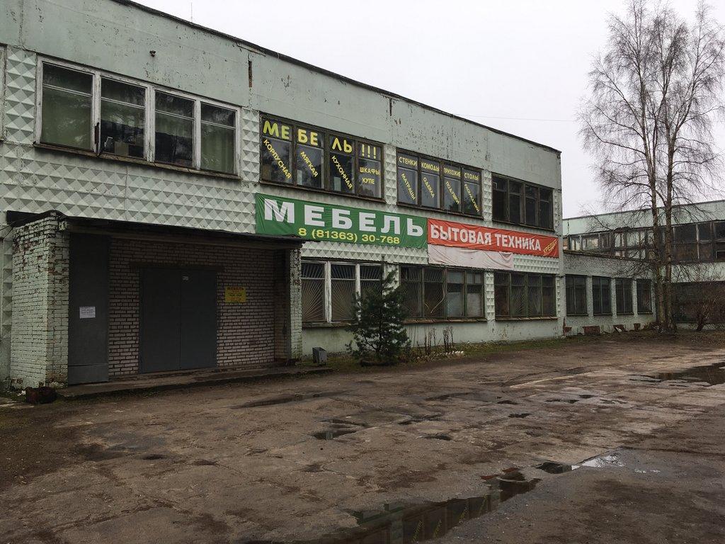Магазин Нова В Новой Ладоге