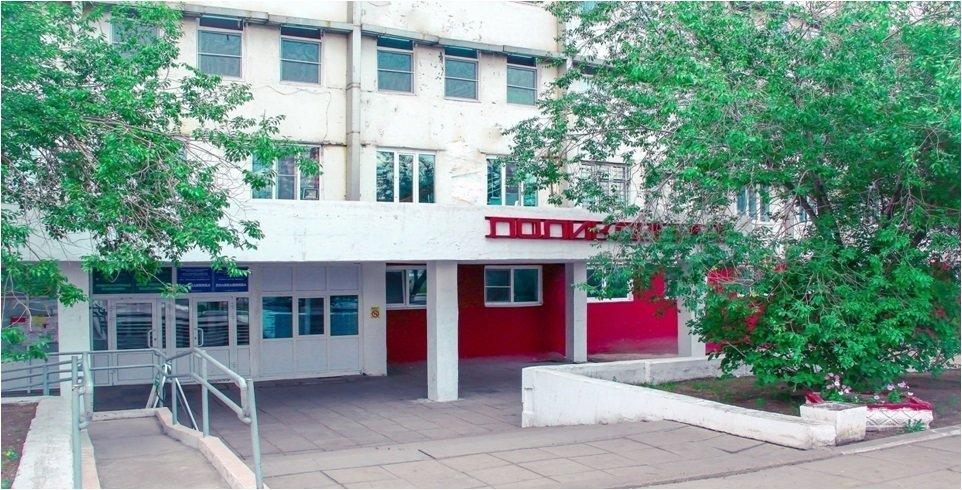 поликлиника для взрослых — ГБУЗ Городская больница № 4,поликлиника — Улан-Удэ, фото №1