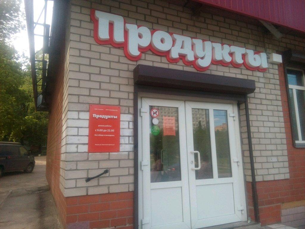Магазин 5 Капель Москва