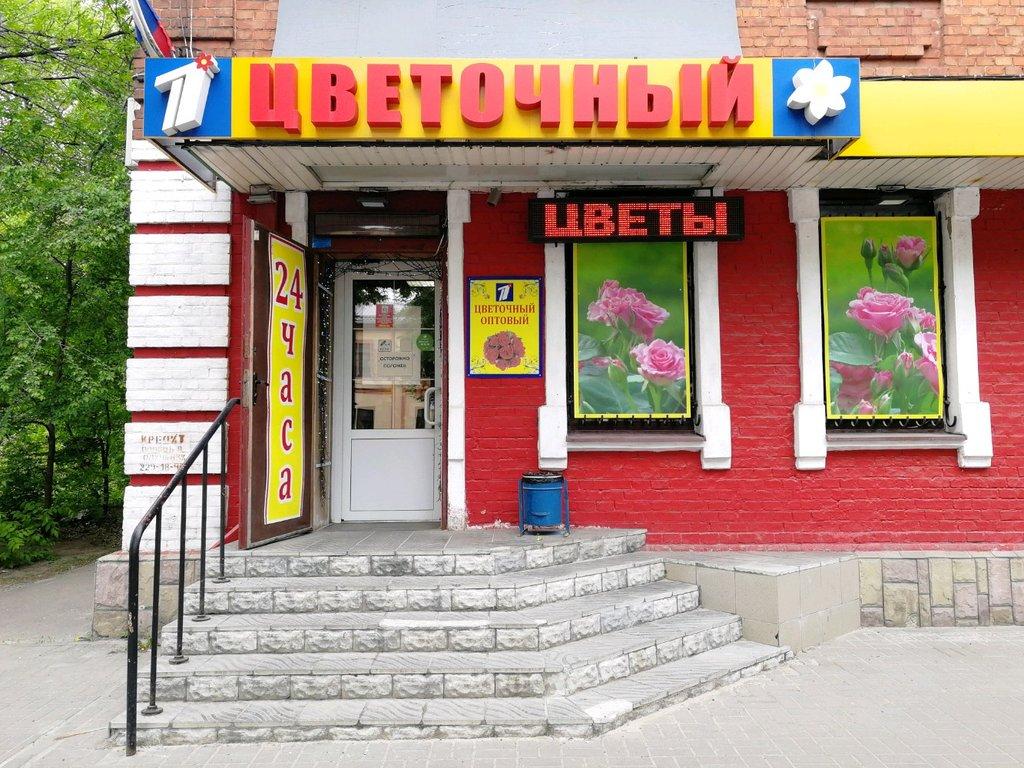 Магазины цветы в воронеж дешевой обуви, конфет форме сердца