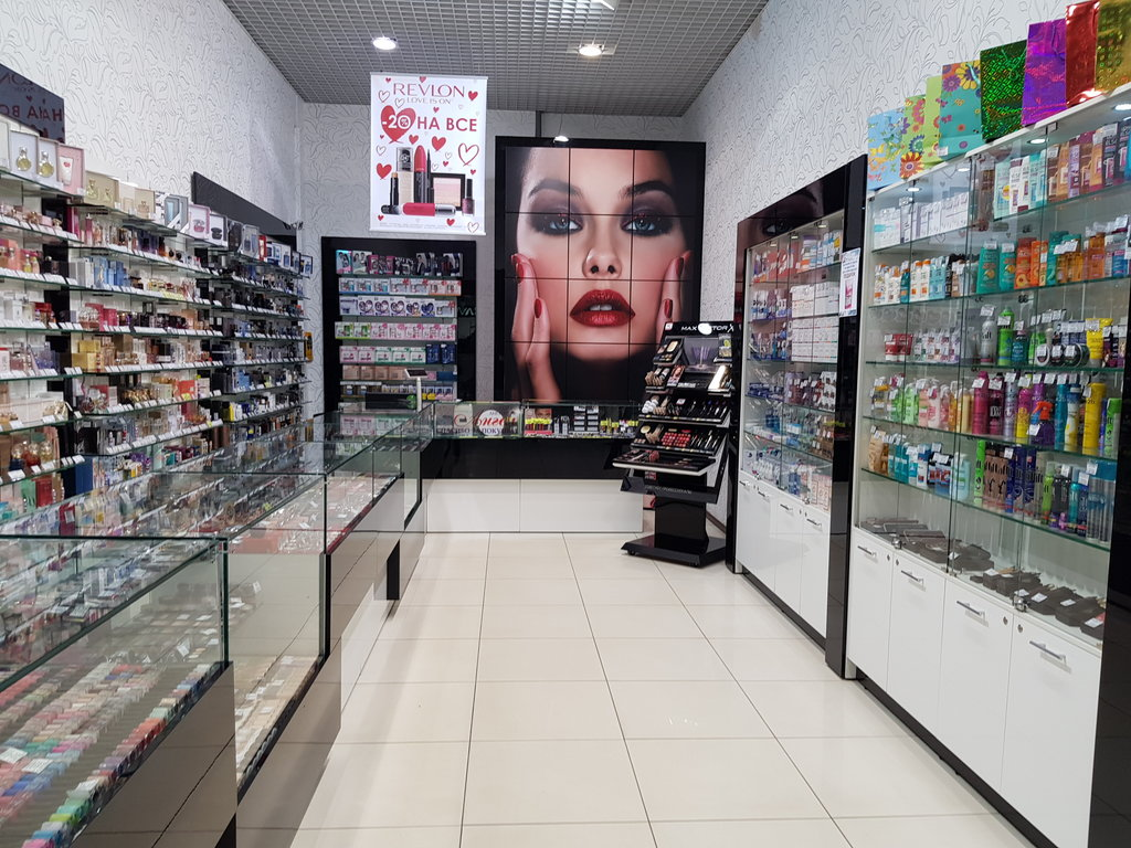 Магазин Ангел Иваново Официальный Сайт Каталог Цены