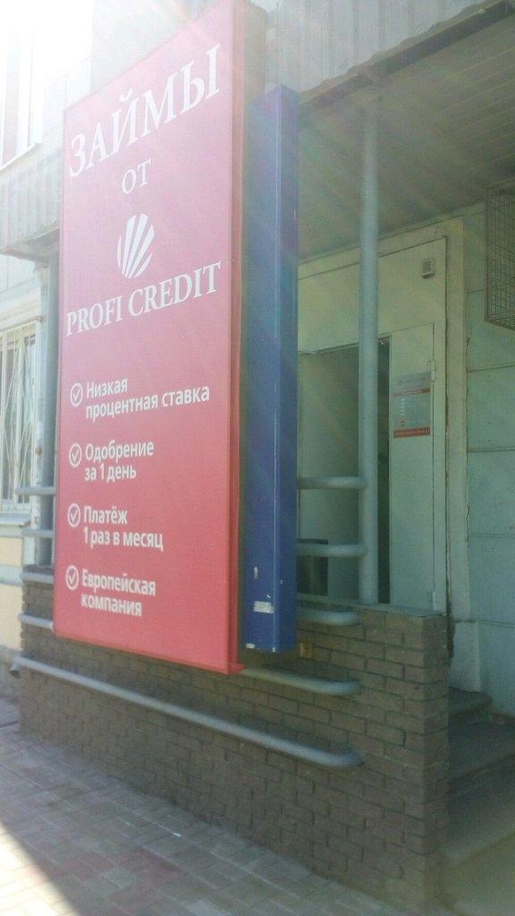 россельхозбанк рузаевка кредитная карта