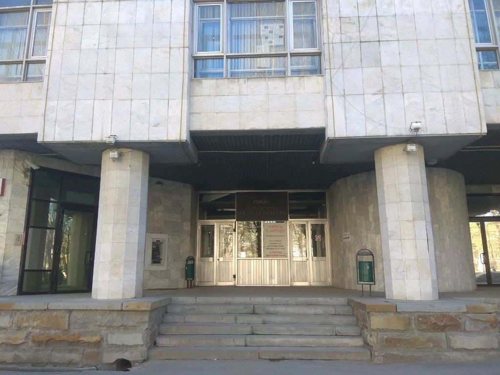 Бетон стс екатеринбург бетон терраццо