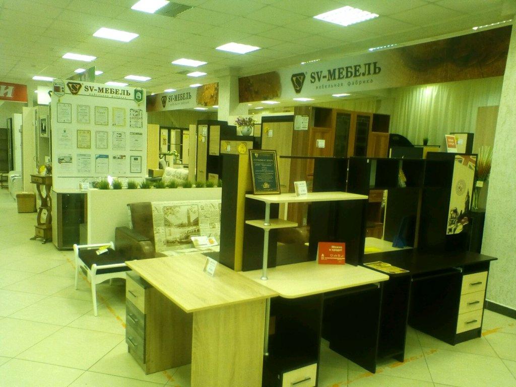 Магазин Мебели Рязань 2