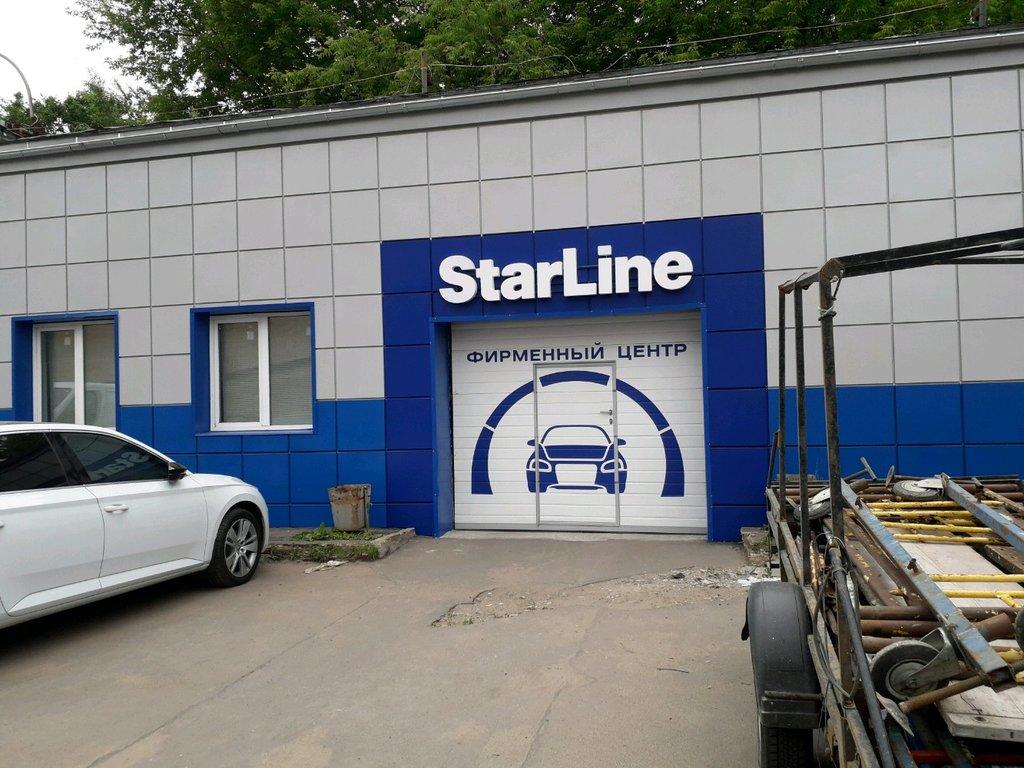 автосигнализация — StarLine — Москва, фото №1
