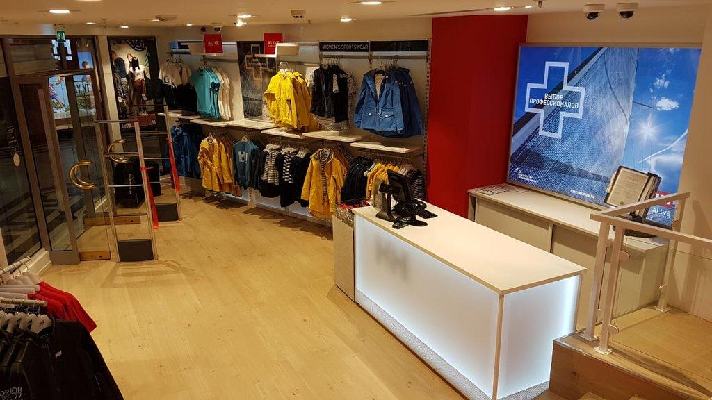 3939275d Магазин Helly Hansen - спортивная одежда и обувь, метро Охотный Ряд ...