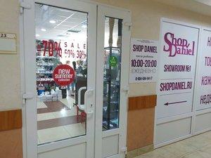 30b9e7806de5 Шоу-рум Shop Daniel - магазин одежды, ул. Декабристов, 45, Омск —  Яндекс.Карты