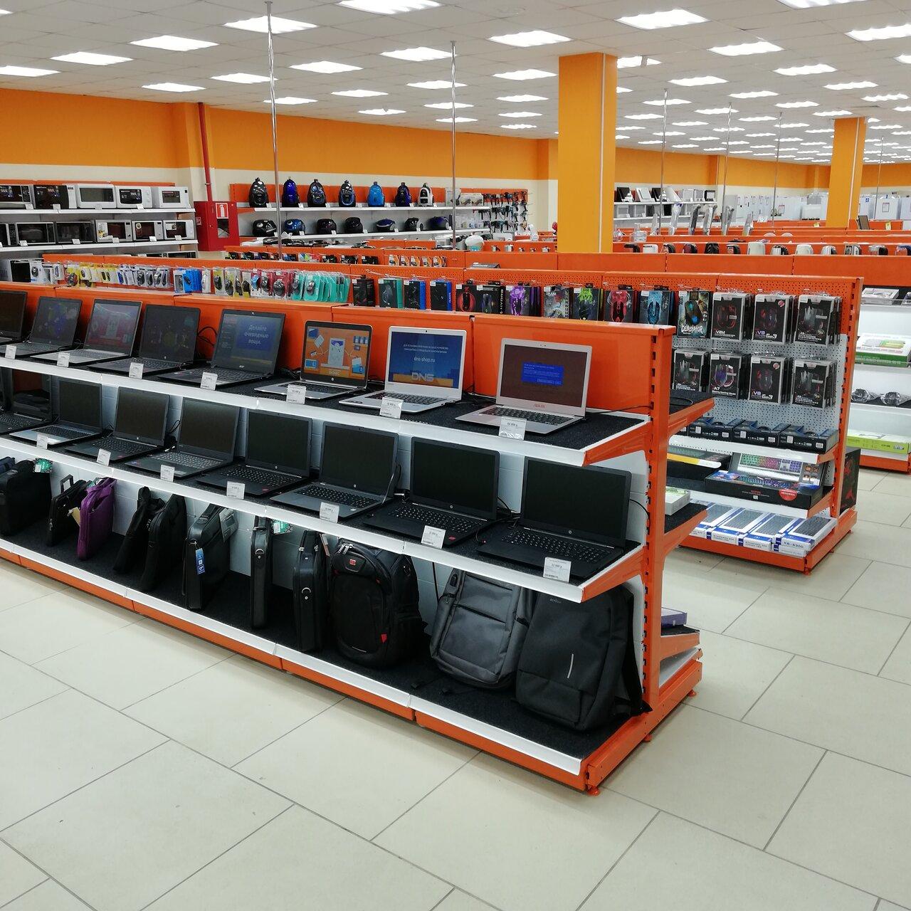 Цифровые Магазины Рядом