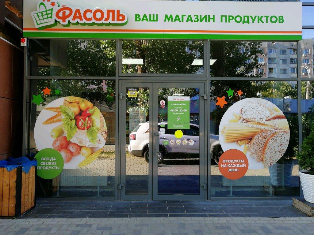 фото фото рекламы на окна продуктовых магазинов для