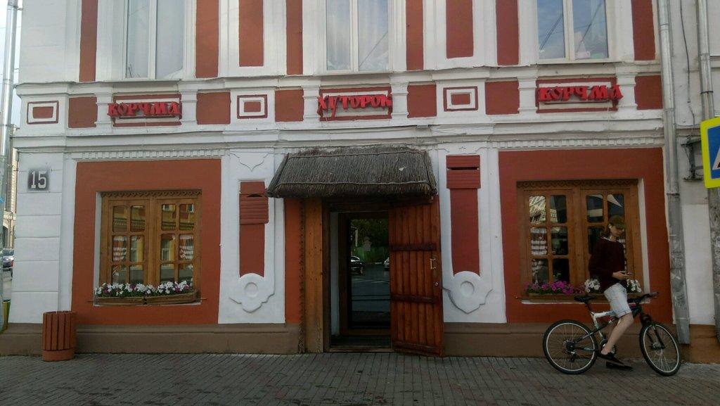 cafe — Хуторок корчма — Nizhny Novgorod, photo 1